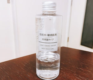 化粧水高保湿タイプ